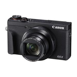 Canon PowerShot G5X MkII