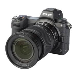 Nikon Z6II